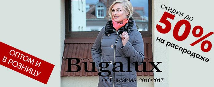 Модная лавка интернет магазин белорусский трикотаж
